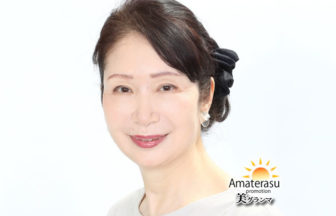 美グランマ G10002 雅福仙