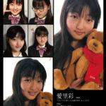 C10023arisa 愛里彩