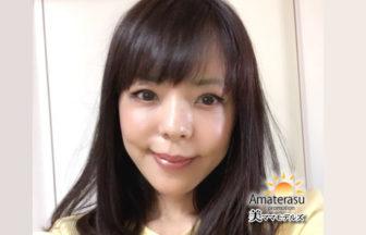 美ママモデルズ B10064 西田愛美