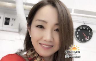 B10065 桜庭亜希
